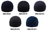 Шапка Ozzi classic №028, шапка класична з відворотом утеплена, фото 2