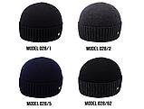 Шапка Ozzi classic №028, шапка класична з відворотом утеплена, фото 3