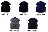 Шапка Ozzi shovel №113RP, шапка-колпак, фото 2