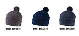 Шапка Ozzi pompon № 84P, шапка с балабоном, фото 4