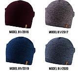 Шапка Ozzi caps № 81, шапка-колпак, фото 4