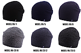 Шапка Ozzi caps № 99, шапка-колпак, фото 2