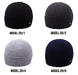 Шапка Ozzi classic № 20, шапка классическая с отвротом, фото 2