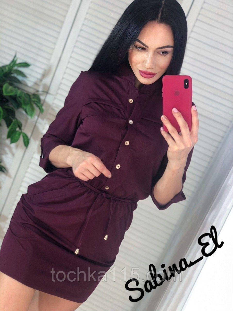 Нежное симпатичное платье для модниц S\M\L\XL