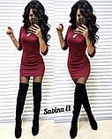 Стильная модель платья, легкое и нежное L, фото 2