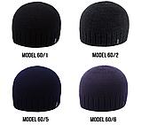 Шапка Ozzi classic № 60, шапка классическая, фото 2