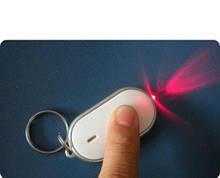 Брелок искатель ключей с подсветкой