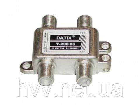 Разветвитель Datix T 208 (210-220) DS