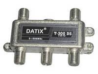 Разветвитель Datix T 308 (314-318,324) DS