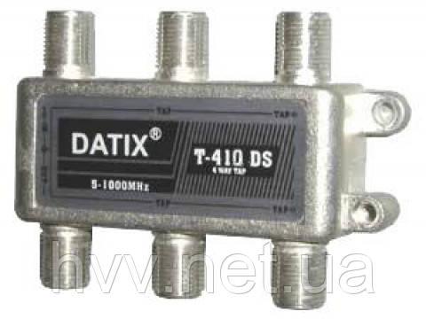 Разветвитель Datix T 410 (418,420,424) DS