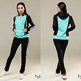 Женский спортивный костюм, костюм для прогулок S/M/L/XL/2XL, фото 3