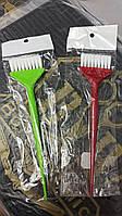 Кисть для окрашивания волос разные цвета кисточка для краски, щетка сметка