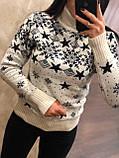 Святковий жіночий светр вовняний з зірками (в'язка), фото 3