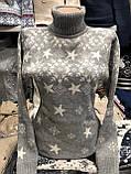 Святковий жіночий светр вовняний з зірками (в'язка), фото 4