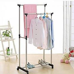 Двойная телескопическая стойка вешалка для одежды напольная Double Pole Clothers Horse mini