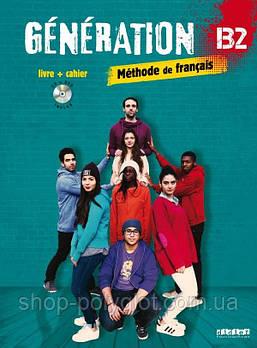 Підручник і робочий зошит Génération B2 Livre plus Cahier avec CD audio et DVD