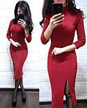Красивое стильное платье, подчеркнет достоинства, 44-46 р, цвет темно-синий, фото 3