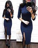 Красивое стильное платье, подчеркнет достоинства, 44-46 р, цвет красный, фото 3