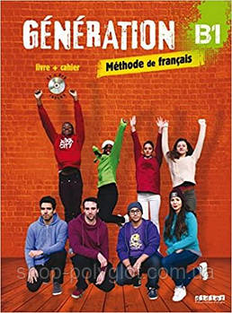 Підручник і робочий зошит Génération B1 Livre plus Cahier avec CD audio et DVD