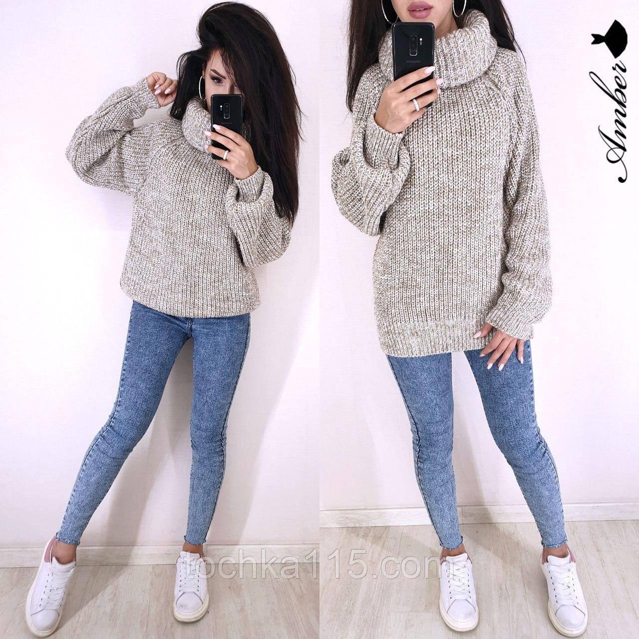 Очень теплый и стильный свитер-хомут, 42-46 р, меланж-беж