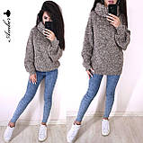 Очень теплый и стильный свитер-хомут, 42-46 р, меланж-беж, фото 4
