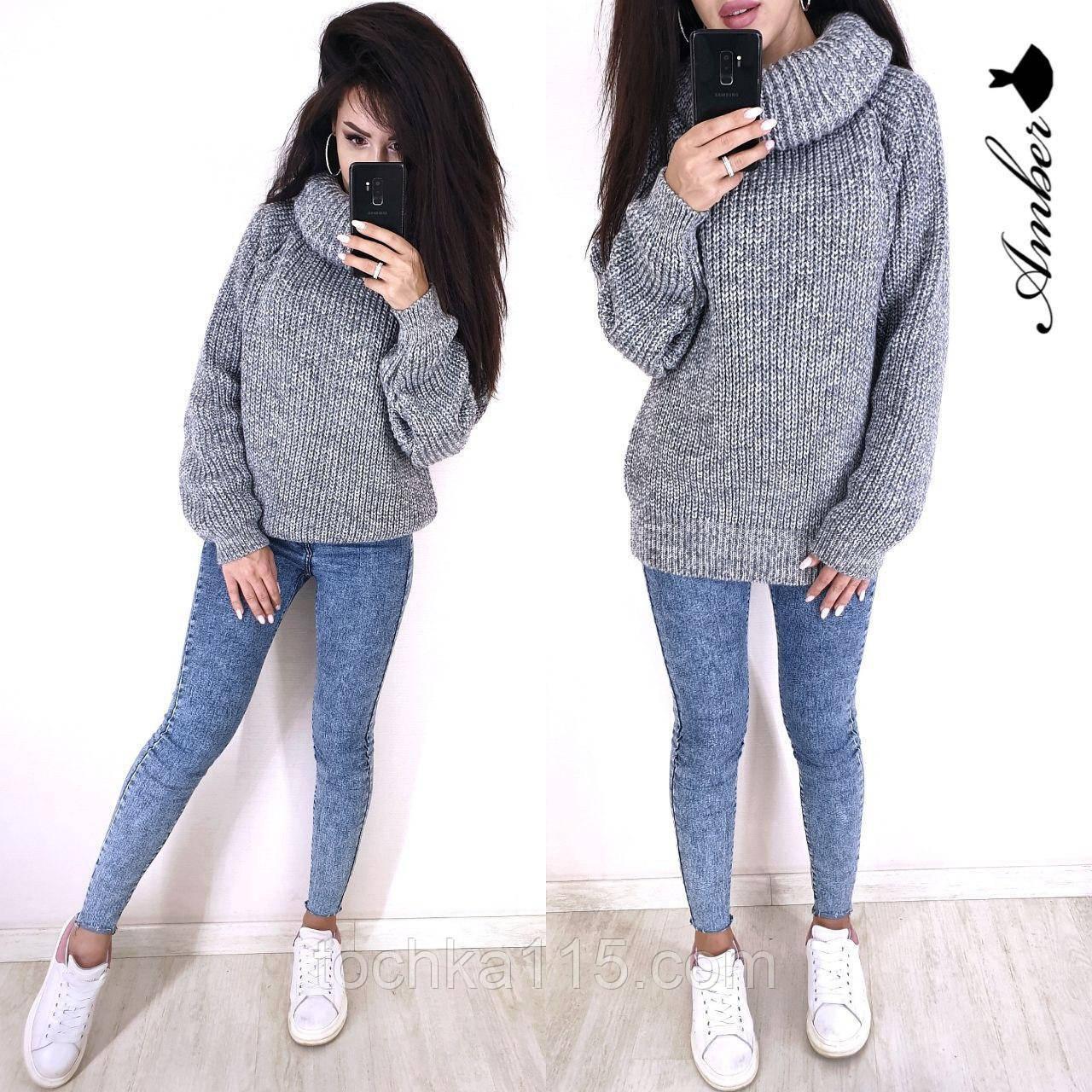 Очень теплый и стильный свитер-хомут, 42-46 р, серый