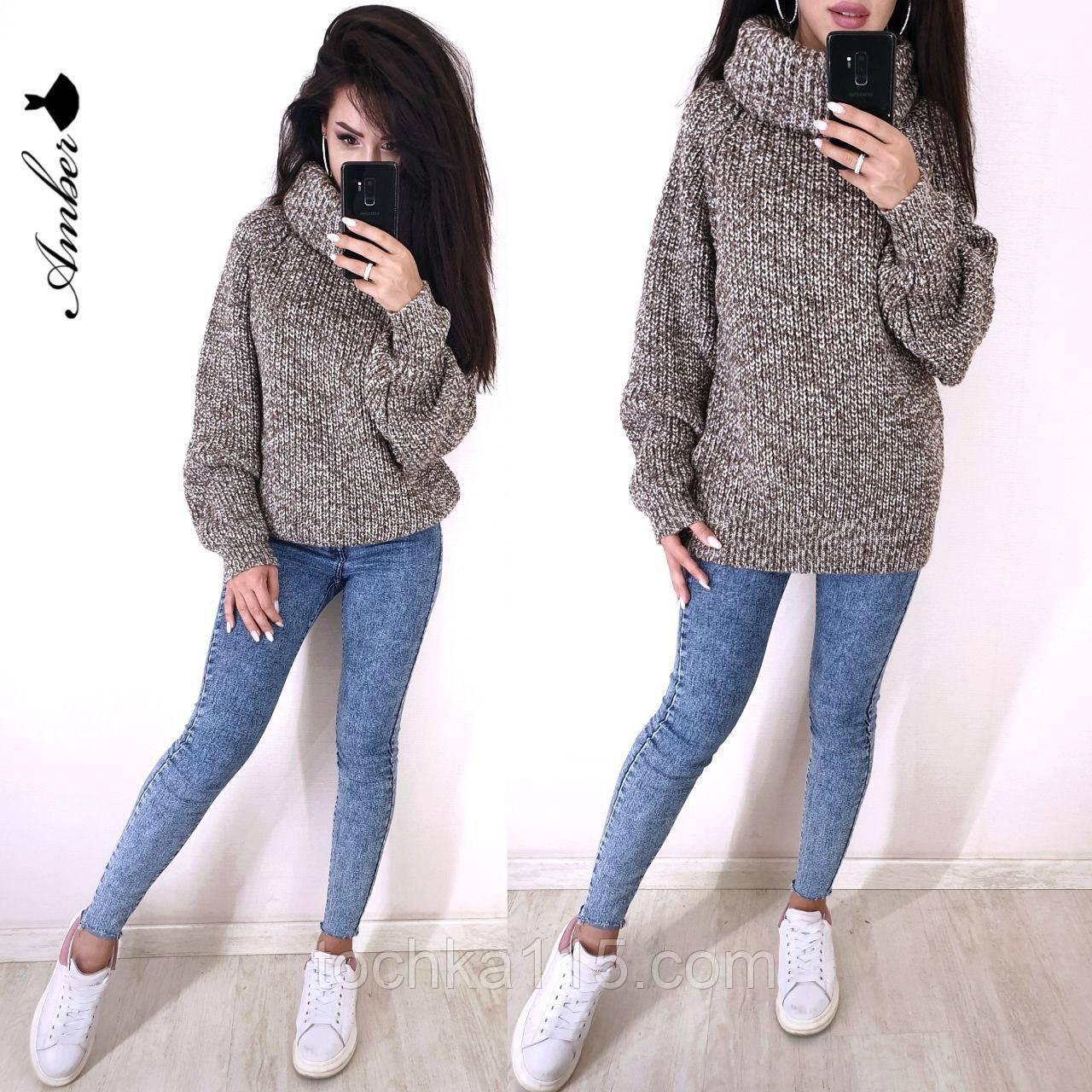 Очень теплый и стильный свитер-хомут, 42-46 р, коричневый