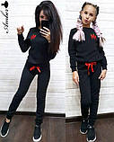 Женский спортивный костюм, костюм для прогулок, S/M (бордо) (familylook), фото 6