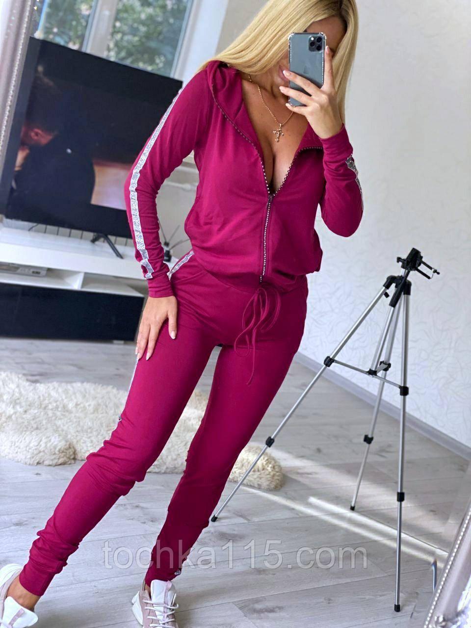 Женский спортивный костюм, костюм для прогулок, S/M/L/XL (бордо)