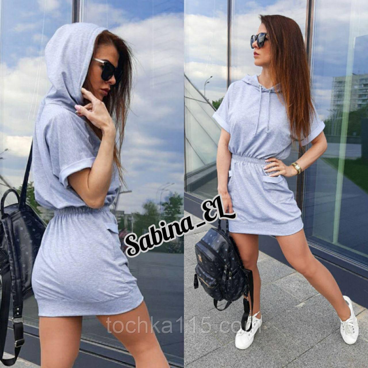Практичне жіноче плаття, турецький трикотаж S\M