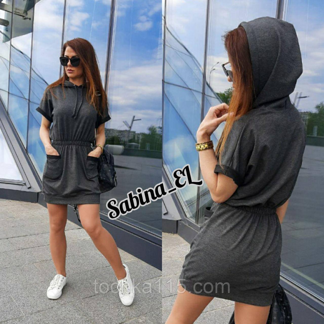 Зручне жіноче плаття, турецький трикотаж S\M