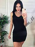 Нежное платье, машинная вязка 42-46 рр, фото 2