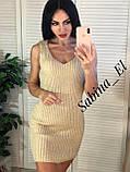 Нежное платье, машинная вязка 42-46 рр, фото 4