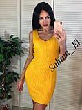 Нежное платье, машинная вязка 42-46 рр, фото 5