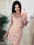 Нежное платье, машинная вязка 42-46 рр, фото 6
