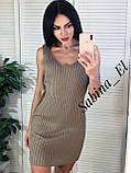 Нежное платье, машинная вязка 42-46 рр, фото 8