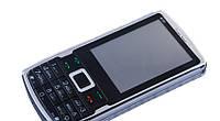 Мобильный телефон DONOD N20 (KEEPON) + TV