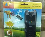 Ультразвуковой отпугиватель собак фонарик ZF-851, фото 4