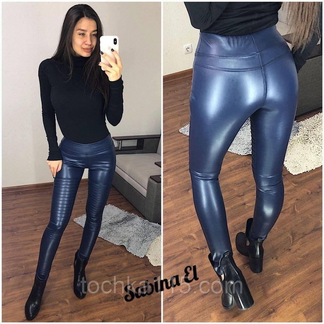 Женские штаны, экокожа  S/M/L