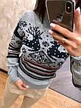 Теплый шерстяной женский свитер (вязка), фото 2