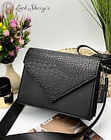 Женский сумка на плечо 042 черный женские клатчи, женские сумки купить оптом в Украине, фото 1