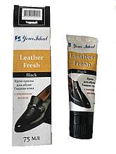 Крем-краска  для гладкой обуви с пчелиным воском  IDEAL, туба c губкой 75 мл ( черный)