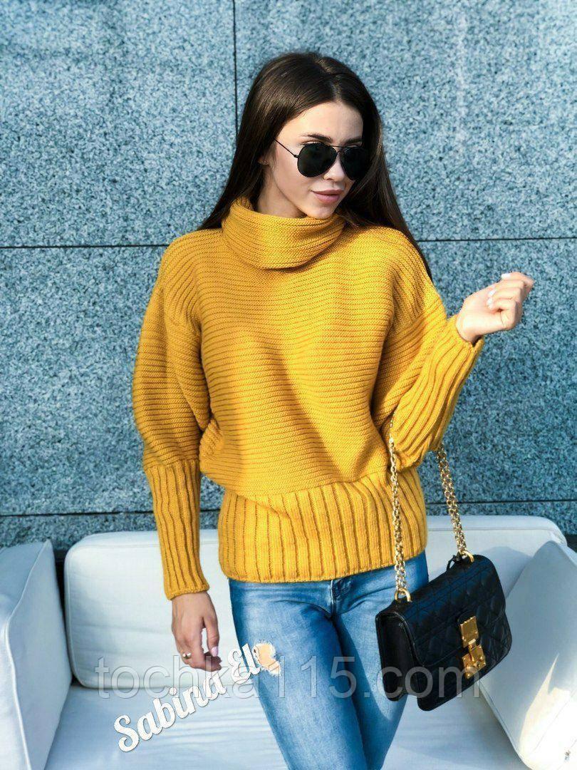 Стильный свитер, очень теплый, 42-48 р, горчичный