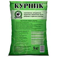 Курник, 9 кг эффективное удобрение на основе куриного помета