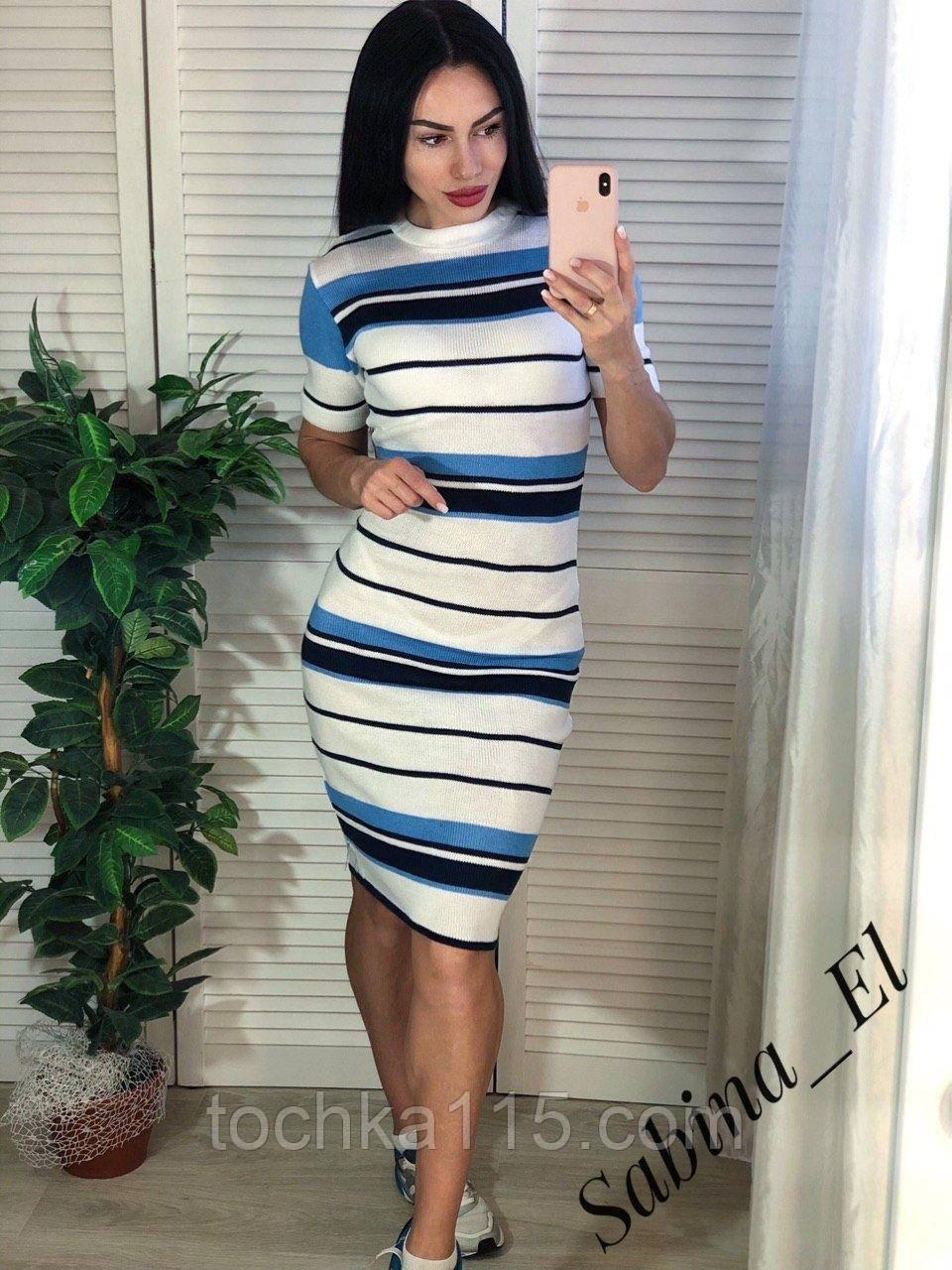 Стильное платье по фигуре, машинная вязка S/M/L