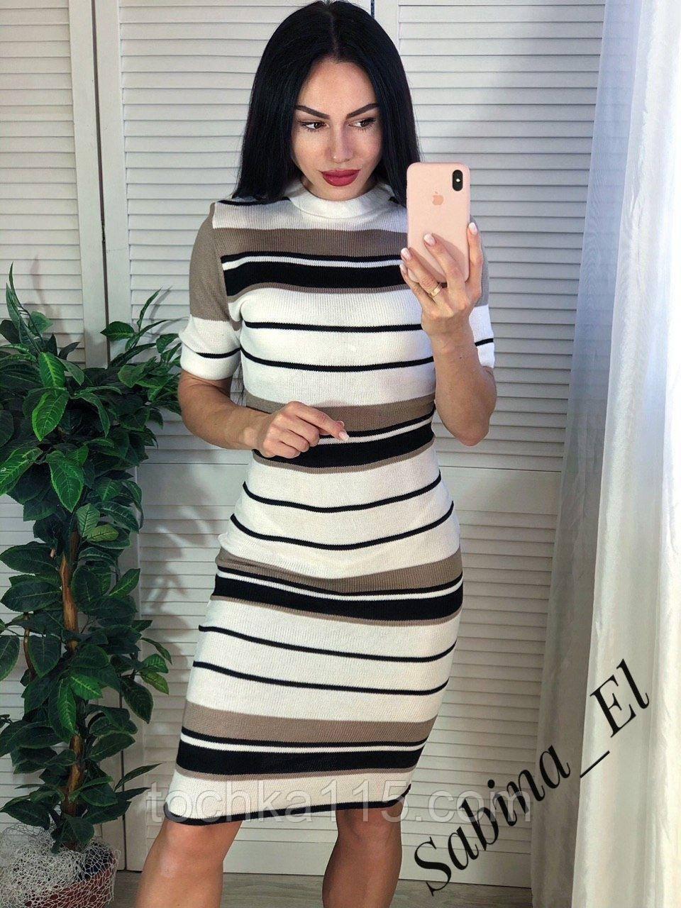 Стильное платье по фигуре, машинная вязка XL