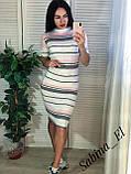 Стильное платье по фигуре, машинная вязка XL, фото 2