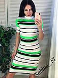Стильное платье по фигуре, машинная вязка XL, фото 3