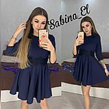 Стильне ніжне плаття крепдайвинг, S/M, фото 2
