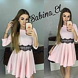 Стильне ніжне плаття крепдайвинг, S/M, фото 6
